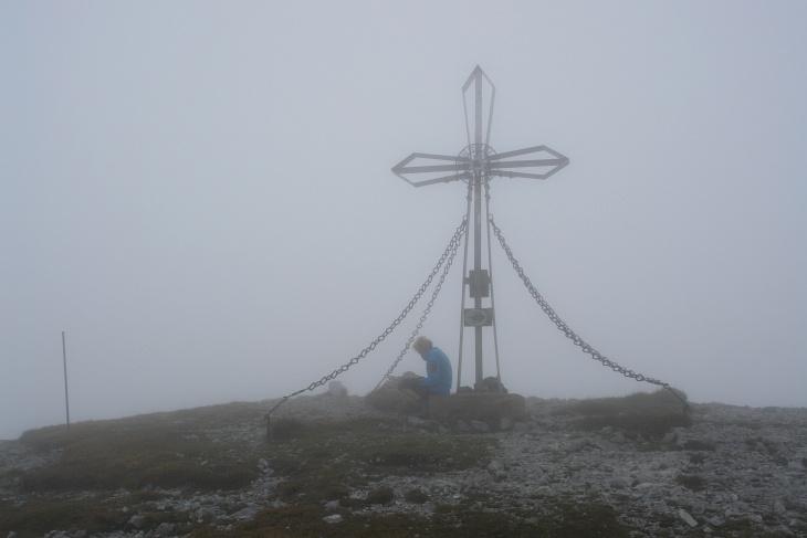 Kein Ausblick am Hochturm trotz bester Wetterprognose
