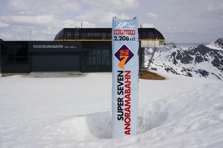 Der 3. Anstieg des Tages führt zur Panoramabahn-Bergstation. Den Gipfel (Seekarspitze) habe ich wenige Tage später nachgeholt.